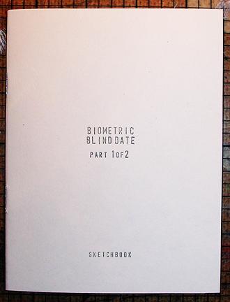 biometric-1of21